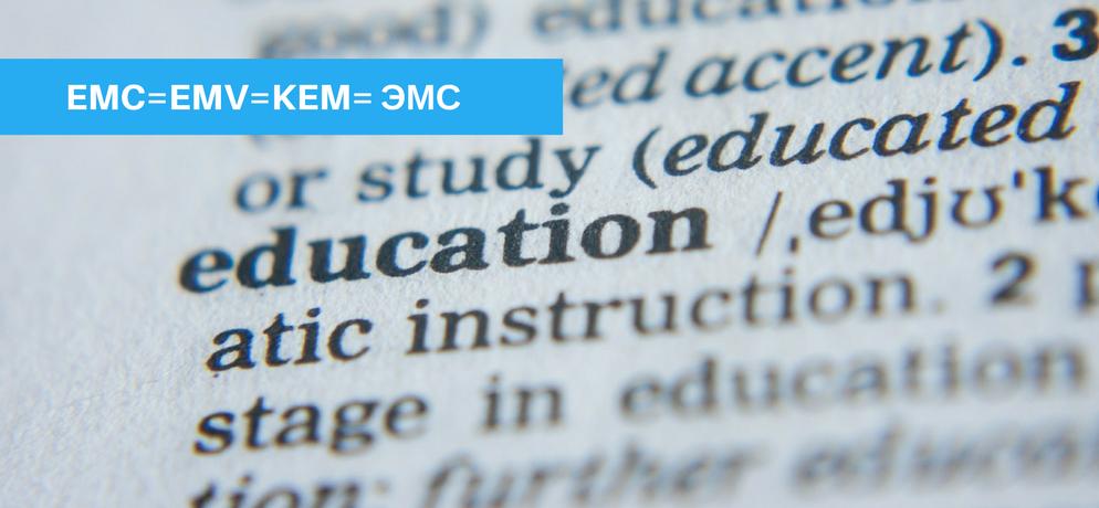 Słownik pojęć, skróty i najważniejsze instytucje (EMI, EMC)